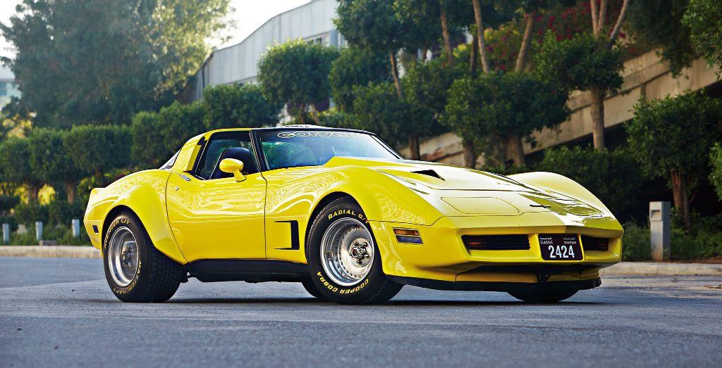Nawar Al Mallak's 1981 Chevrolet Corvette