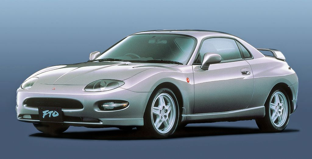 not their finest hour  mitsubishi fto